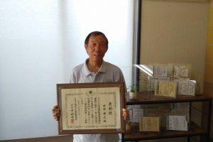 静岡県安全運転管理協会より優良運転者表彰を受賞しました