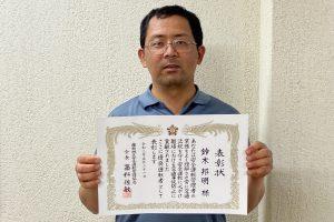 藤枝地区安全運転管理協会より優良運転者表彰を受賞しました